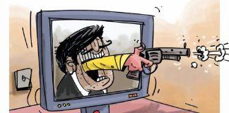 News on Media