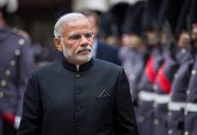 news on PM